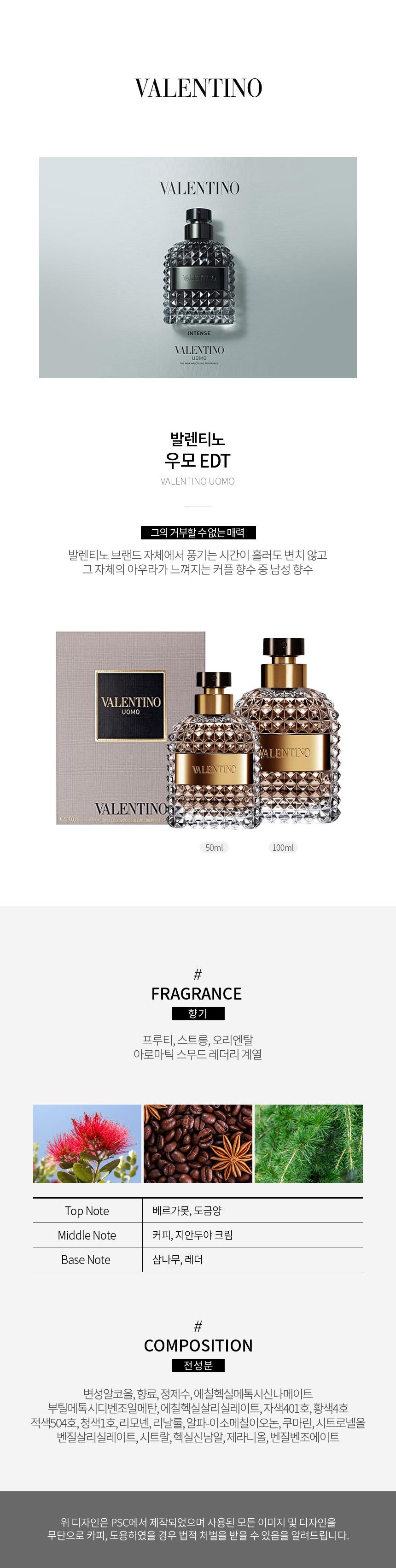 Valentino_Uomo_page.jpg