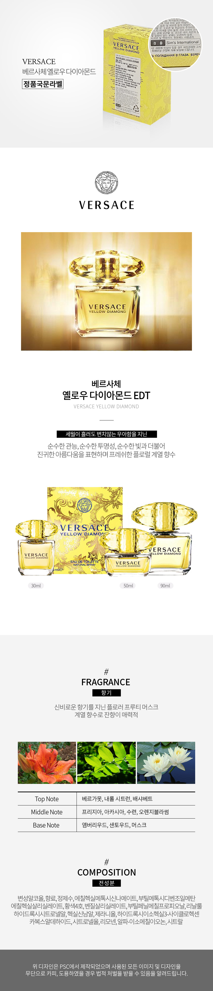 Versace_yellow_diamond_page.jpg