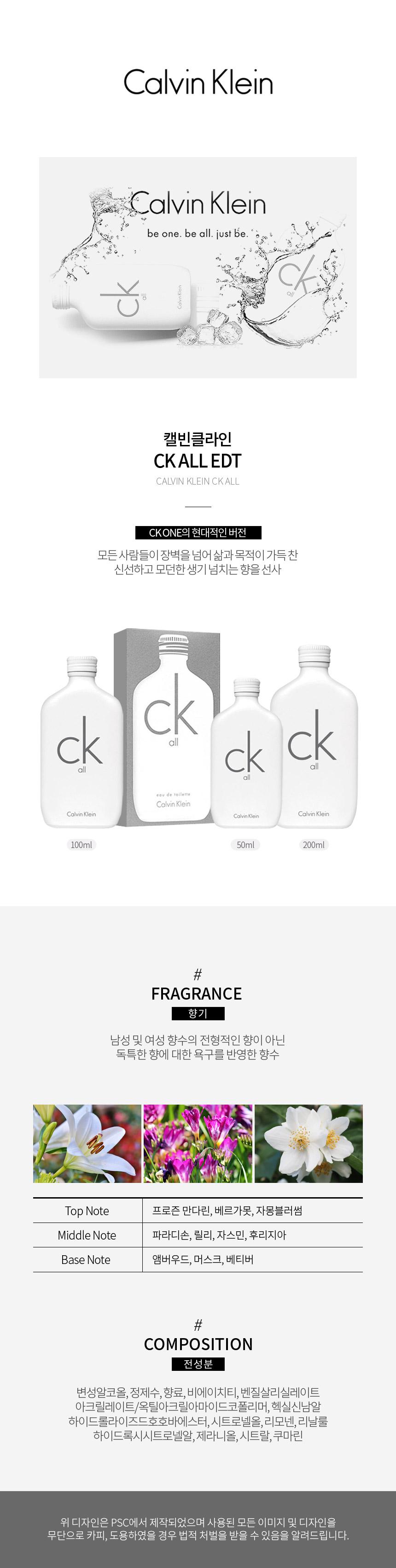 calvinklein_ckall_page.jpg