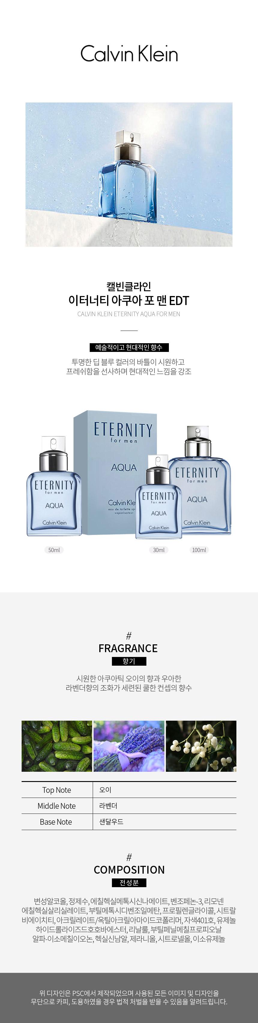 calvinklein_eternity_aquamen_page.jpg