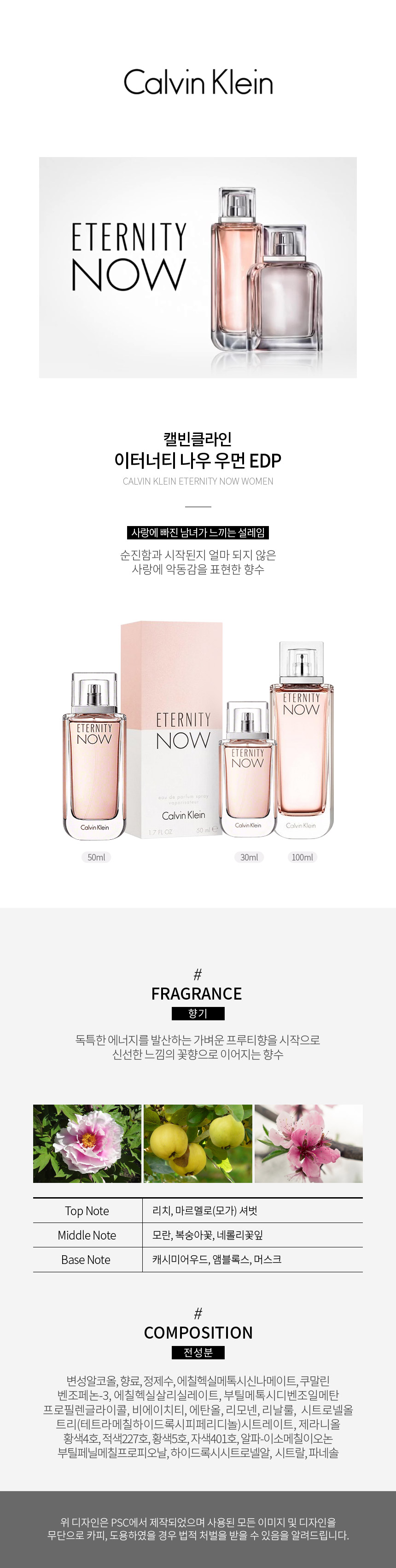 calvinklein_eternity_nowwomen_page.jpg