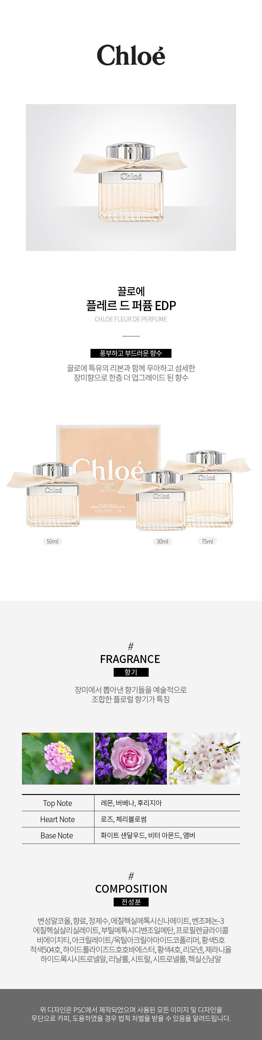chloe_fleur_page.jpg