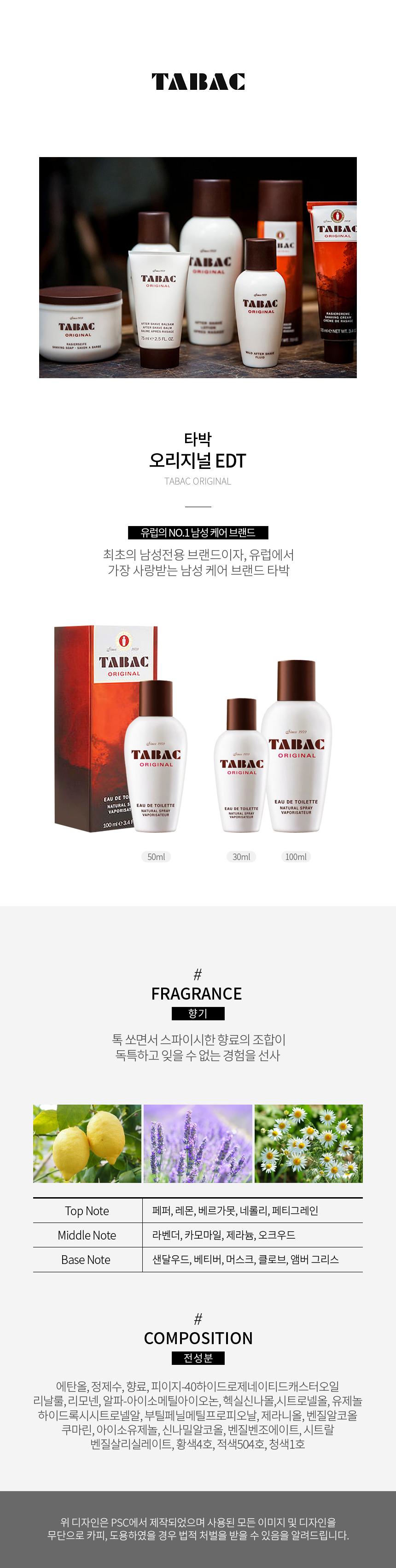 tabac_original_page.jpg