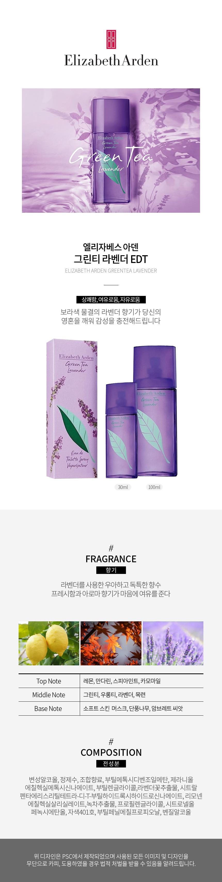 elizabetharden_greentea_lavender_page.jpg